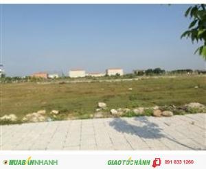 Chính chủ, bán lô đất 105m2 tại Phú Thượng