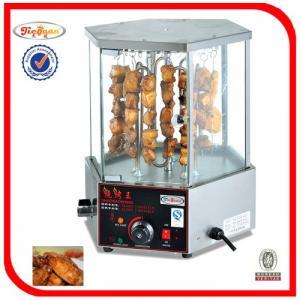 Máy nướng thức ăn quay tự động EB-36-2