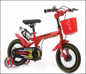 Xe đạp trẻ em JINGGE