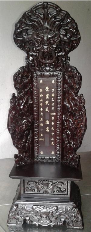Bài vị thờ bằng gỗ