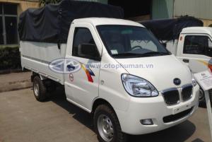 Bán xe tải 1.25 tấn mui bạt giá rẻ - xe tải cửu long 1.25 tấn / 1 tấn 25 giá ưu đãi