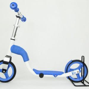 Xe biến hình ANZOKID - BLUE Cá Tính