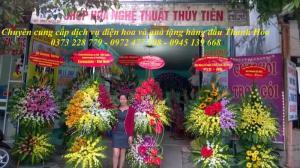 Điện Hoa Thanh Hoá là dịch vụ chuyển phát điện hoa uy tín nhất Thanh Hoá,miễn phí giao hoa nội thành thành phố Thanh Hoá.