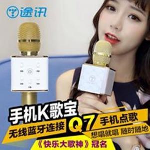 Micro Karaoke Bluetooth TUXUN Q7 Kiêm Loa 3 in 1