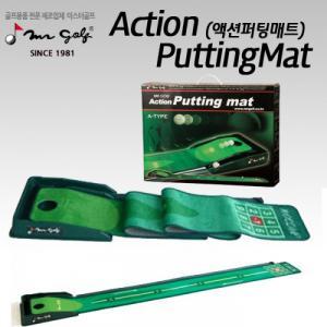 Thảm tập golf putter 1 lỗ