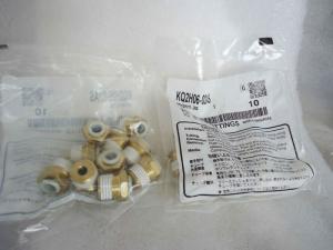 Chuyên thiết bị airtac-keyence-mitsubishi-smc : 0310