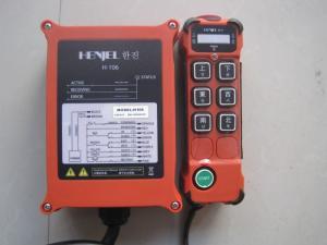 Điều khiển từ xa HENJEN H-106