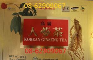 Bán trà sâm Hàn Quốc