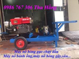 Máy nổ bỏng gạo chạy dầu,máy nổ bỏng ống,đầu...