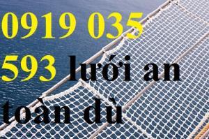 Lưới bao che, lưới chắn bụi chắn gió an toàn, lưới nhà thép nhiệt điện khu Công nghiệp