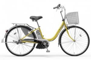 Xe đạp trợ lực panasonic nhật bãi