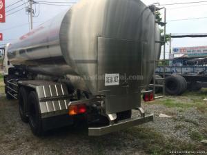 Bán xe Xitéc chở xăng 18 khối Hino FM8JNSA giá rẻ 1.550.000.000