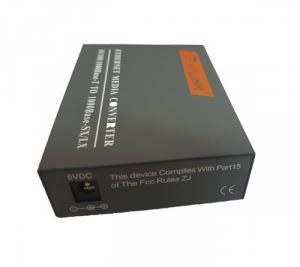 Bộ chuyển đổi quang điện media converter NETLINK HTB GS03