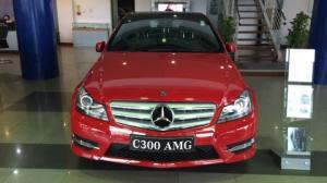 Cần bán Mercedes C300 2017 hỗ trợ bay NH 80% giá xe thủ tục đơn giản lãi suất ưu đãi
