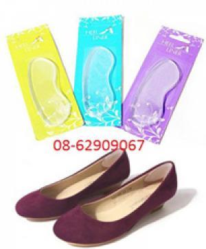 Bán miếng lót cho giày Nữ- giúp êm chân
