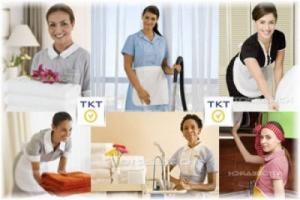 Cần nữ giúp việc nhà ( quận 7)