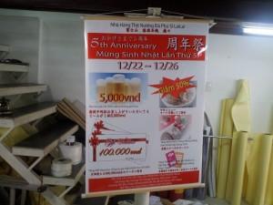 In menu, thực đơn cho nhà hàng Nhật | Loại hình in: menu treo tường, chất liệu backlit film đóng nẹp 2 đầu