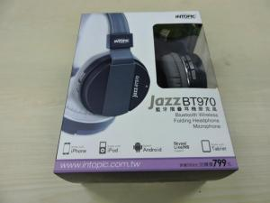 Tai nghe vi tính Jazz BT970