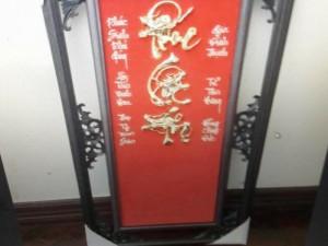 Khung tranh thư pháp khổ 45x80cm, chất liệu như ps giả gỗ