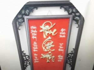 Phượng Hoàng Art nhận đặt làm khung theo kích thước khách hàng yêu cầu