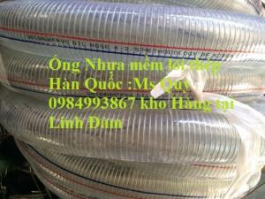 Ống Nhựa mềm lõi thép Phi 110 hàng có rẵn tại Hà Nội