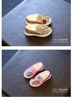 Giày nhũ kim tuyến