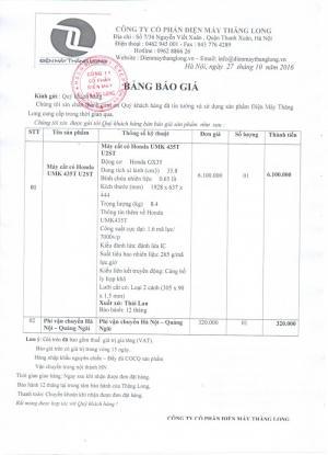 Địa chỉ bán máy cắt cỏ Honda UMK 435U2St giá rẻ nhất
