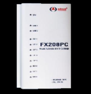 Phân phối tổng đài điện thoại, điện thoại bàn giá gốc hàng chính hãng Bình Tân, TP. HCM
