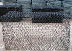 Nhà cung cấp vải địa kỹ thuật không dệt art - rọ đá mạ kẽm - rọ đá bọc nhựa pvc giá tốt