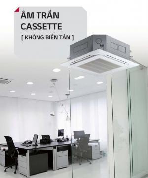 Giới thiệu Máy Lạnh âm trần LG AT-C368NLE0 Gas R410a 4 ngựa - 4hp