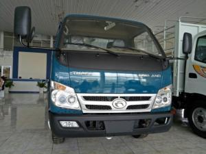 [xe tải - xe ben trả góp 70%] Giá mua bán xe tải Xe ben 4,2 tấn Trường Hải FLD420 mới nâng tải 2017 tại Bà Rịa Vũng Tàu