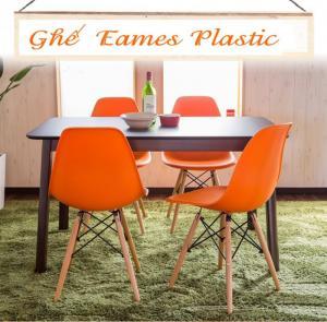Ghế nhựa chân gỗ  EMAS