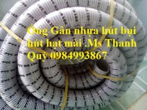 Ống Nhựa hút bụi Phi 70 Hàng có sẵn tại Hà Nội
