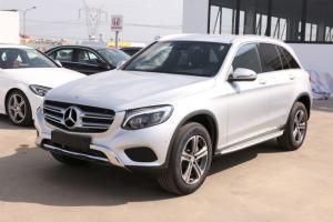 Mercedes-Benz GLC 250 có xe giao ngay khuyến mãi ngập tràn trả trước 600tr có xe