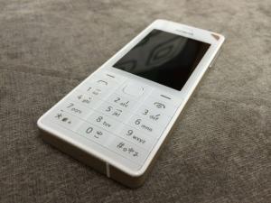 Bán Nokia 515 Gold,black,silver chính hãng giá rẻ tại TP.HCM