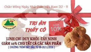 Nấm linh chi đỏ Tây Ninh