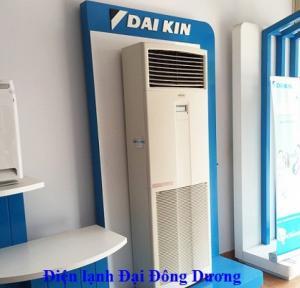 Hàng có sẵn Máy lạnh tủ đứng Daikin FVRN100AXV1/RR100DGXY1 - 4 ngựa - 4hp giá rẻ - sỉ lẻ