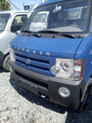 Xe tải DONG BEN công nghệ  SUZUKI
