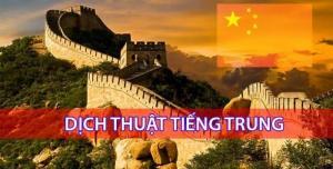 Dịch thuật tiếng Trung tại Vũng Tàu