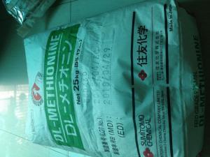 Mua và bán:  DL – Methionine, Methionine, Aicd Amin, Axit Methionine, C5H11NO2S, Bổ xung Acid Amin DL – Methionin hàng mới