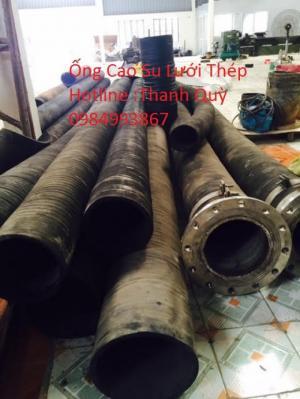 Ống Cao Su lưới thép giá rẻ Phi 19