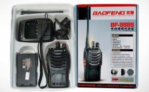 Bộ đàm cầm tay BAOFENG BF 888S