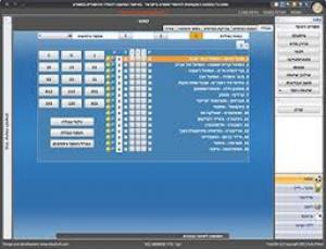 Giao diện phần mềm 1