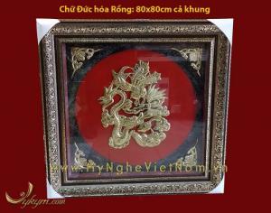 Tranh Chữ Thọ Rồng 60cm, quà tặng văn hóa truyền thống