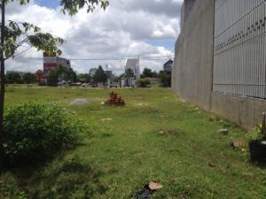 Cần bán 300m2 giá 495tr đất mặt tiền rộng, gần trường học