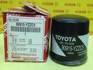 Phụ tùng ô tô, lọc dầu Toyota Altis