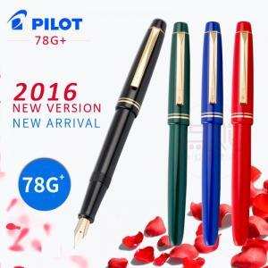 Bút máy Pilot 78G+