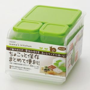 Bộ 9 Hộp Đựng Thức Ăn Cao Cấp Nhật Bản NX2493