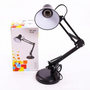 Đèn Bàn Pixar Cao Cấp NX811