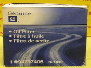 Lọc dầu GM Gentra, phụ tùng ô tô